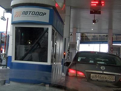 Известно, когда и как станут штрафовать «автозайцев» на платных трассах