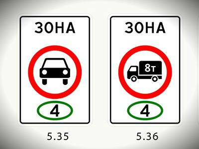 Стало известно, какие неэкологичные автомобили не пустят в Москву