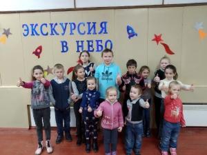 13 апреля в Петровском СДК МУК
