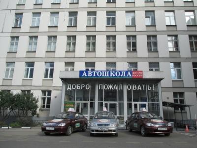 ГИБДД отберет у Рособрнадзора контроль за автошколами