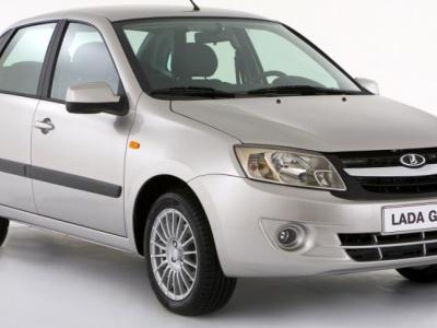 Lada Granta обросла новыми опциями