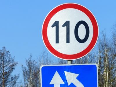 Скорость на трассах повысят до 110 км/ч