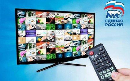 Волонтеры Серебряно-Прудского местного отделения Партии «Единая Россия» помогают населению настраивать цифровое телевидение