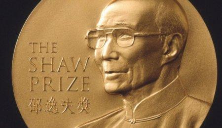 Названы лауреаты «азиатской Нобелевской премии» по астрономии, медицине и математике