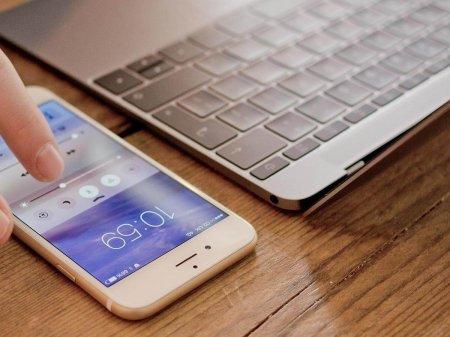 Как удалить пароль с iPhone и данные Apple ID