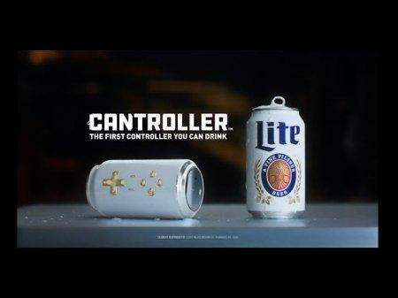 Компания Miller Lite разработала геймпад для настоящих ценителей пива