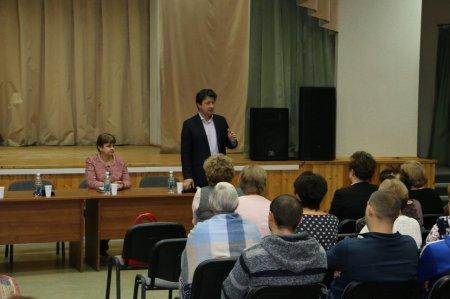 Встреча главы городского округа с педагогическим коллективом школы