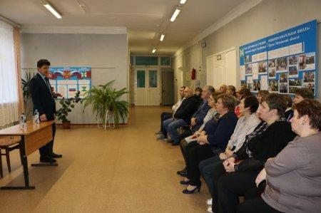 Глава городского округа провел рабочую встречу с педагогическим коллективом Крутовской СОШ