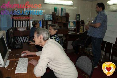Компьютерная грамотность в рамках проекта