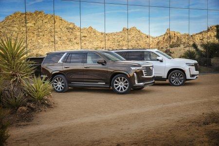 Cadillac презентовал новый Escalade