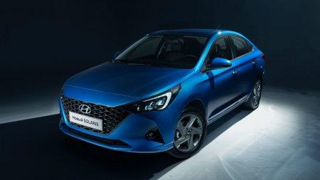 Hyundai раскрыл внешность и дату начала продаж обновленного Solaris