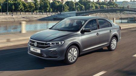 Volkswagen раскрыл комплектации нового Polo для России