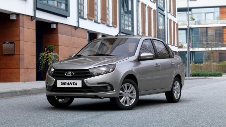 Какая судьба уготована модели Lada Granta: эксперт дал ответ
