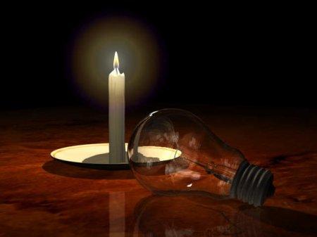 Информация по отключению электроэнергии 23.06.2020