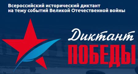 В Подмосковье стартует акция «Говорящие музеи Московской области»