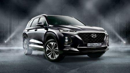 Hyundai предложит россиянам особый Santa Fe: цены известны