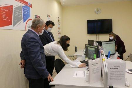 Глава округа О.В. Павлихин провел совещание по работе МЦУР