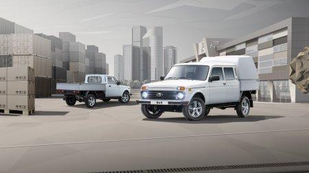 АвтоВАЗ обновил коммерческие Lada 4x4
