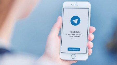 11 каналов в Telegram, которые могут вам понравиться