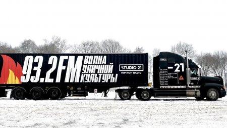 Стильный хип-хоп грузовик колесит по Москве