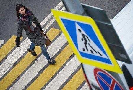 Оперативно-профилактическое мероприятие «Пешеход»