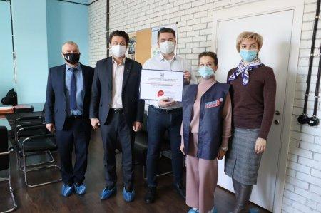 Серебрянопрудские партийцы поблагодарили участников проекта «Волонтеры 50»