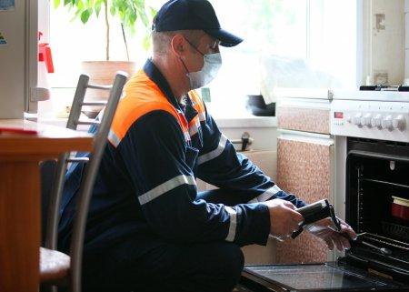 В Подмосковье обследовано газовое оборудование в 30 тысячах жилых домах