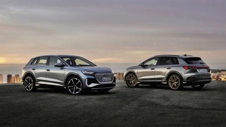 Audi представила новый электро-кросс Q4 e-tron