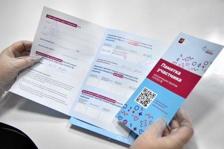 Как сделать прививку и получить сертификат с QR-кодом?