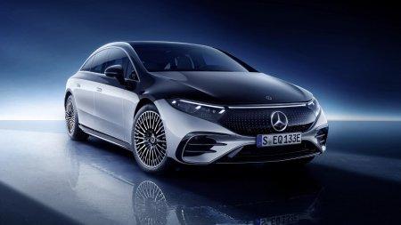 Сколько будет стоить новейший Mercedes-Benz EQS: дешевле S-класса